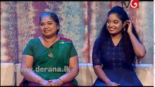 Ammai Mamai - 28th January 2017