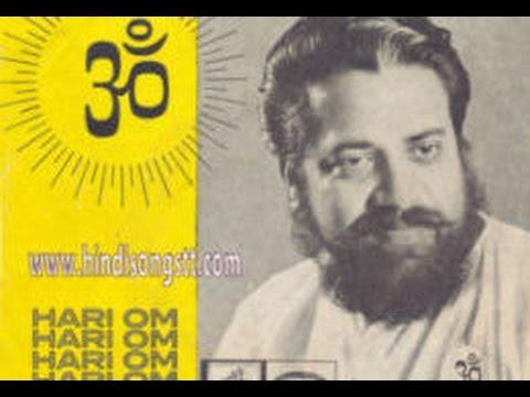 Hari Om Sharan - Kaahe Sutal Baho (Bhajan)