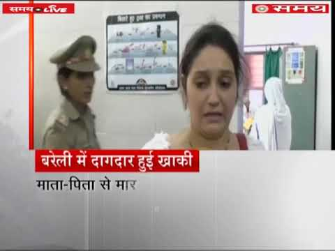 A woman judge accused of beating on woman police in Bareilly