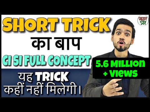 CI and SI Short Tricks in Hindi | Compound interest Problems/tricks in hindi | SSC CGL KVS NVS LDC