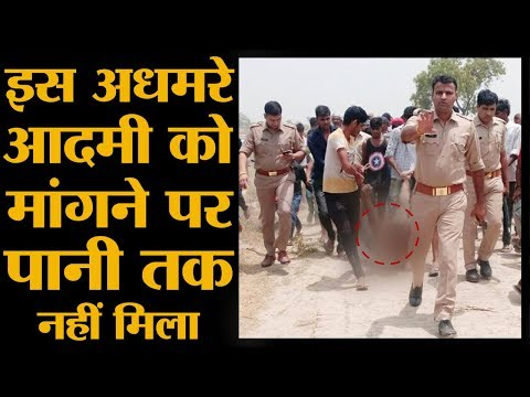 Hapur में Cow Slaughter के शक में मारे गए Qasim की इस तस्वीर की कहानी क्या है | Hapur Mob Lynching