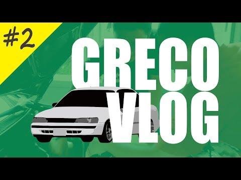 GrecoVlog #2 - Banyak Yang Rusak - Penyebab Mobil Tidak Ada Tenanganya. Masuk Bengkel