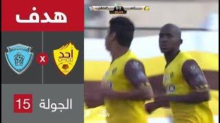 هدف أحد الأول ضد الباطن (عمر إبراهيم)  في الجولة 15 من الدوري السعودي للمحترفين