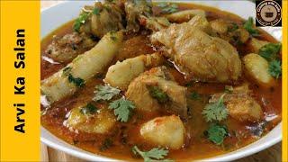 Arvi Ka Salan I Chicken Arvi Ka Salan I Arvi Banany Ka Tarika I Chicken Ka Salan Banane Ka Tarika.