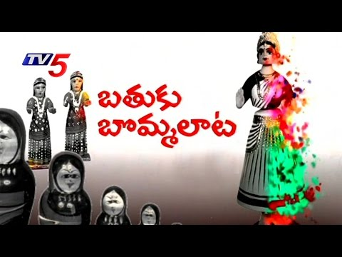 Etikoppaka Toy Artists in Trouble   Special Story on Toy Artists   TV5 News
