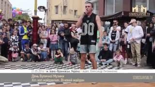STV. День Вуличної Музики(, 2016-05-21T14:34:54.000Z)