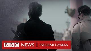 Как живут интерсекс-люди в России | Документальный фильм Би-би-си
