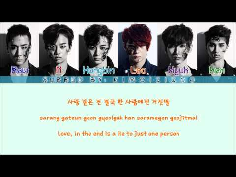 VIXX - Error [Hangul/Romanization/English] Color & Picture Coded HD