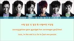 VIXX - Error [Hangul/Romanization/English] Color & Picture Coded HD  - Durasi: 3:45.