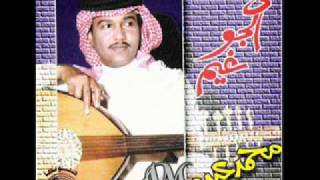 محمد عبده  في الجو غيم  النسخة الاصلية