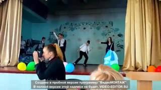 ШКОЛА 70 (Евровидение отдыхает, выступление Сергея Лазарева на выпускном 9 классов:D)