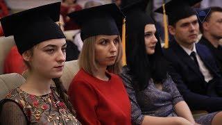 Церемония вручения дипломов магистра