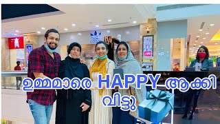 SURPRISING OUR MOTHERS WITH A GIFT 🎁 || ASHNA&SALEEL || EPISODE 205