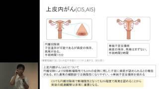 8/6~8/7開催「ジャパンキャンサーフォーラム2016」 【特定非営利活動法...