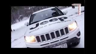 Тест-драйв Jeep Compass 2014