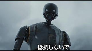 """""""愛されドロイド""""K 2SO/映画『ローグ・ワン:スター・ウォーズ・ストーリー』"""