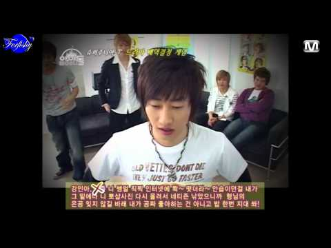 Super Junior T - Idol World Cap1 {Sub Español}