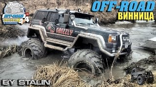 Off-road - 116 Grizzly from Nemiroff (Jeep Cherokee, Patrol, Pajero, Wrangler Rubico, НИВА, УАЗ-469)(Вконтаке: https://vk.com/offroad_vinnitsya Facebook: https://www.facebook.com/groups/offroad.vinnitsa/ Instagram: https://www.instagram.com/offroadvinnitsa/ ..., 2016-03-16T23:21:10.000Z)