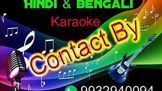 Prithibi Hariye Gelo Moru Saharay karaoke 9932940094