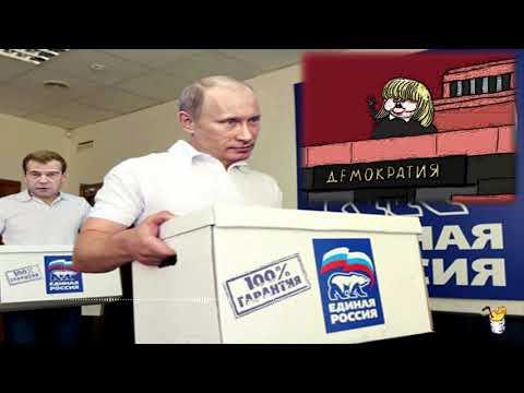 Кремль разогревает котел до критической температуры