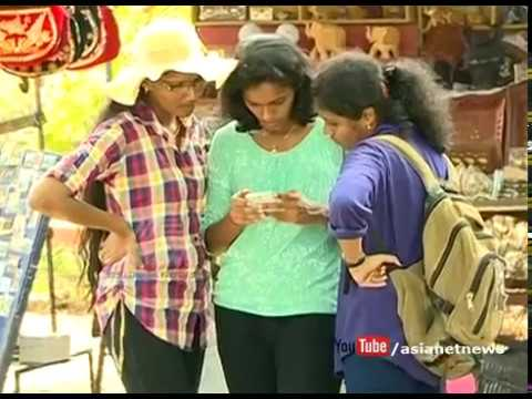 Pink police and women help lines numbers are not effective in Kerala | Asianet News Investigation