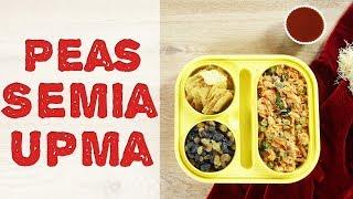 Semiya Upma Recipe | Vermicelli Upma Recipe with Peas | Easy Breakfast Recipe For Kids
