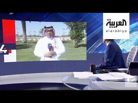 نشرة الرابعة | السعودية تسلم الدفعة الثانية من تعويضات سكان منطقة مشروع نيوم  - نشر قبل 2 ساعة