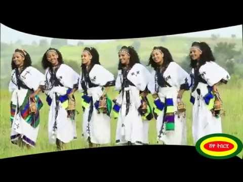 Meseret Belete መሰረት በለጠ Ahay Lalo Lalo  አሃይ ላሎ ላሎ  2016