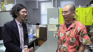 イグノーベル賞受賞の吉澤和徳さん サイエンスZERO収録の裏側