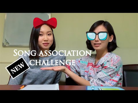 SONG ASSOCIATION CHALLENGE🎵