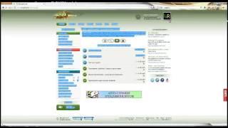 TRUSTME SU   ПЛАТИТ + 2 70$  Хороший сайт для заработка в интернете