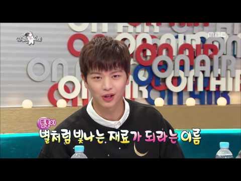 [RADIO STAR] 라디오스타 - Today's Special DJ, Yook Sungjae 20160928