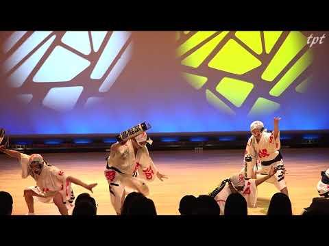 阿波鳴連  阿波おどり会館 特別公演 2019 4.21フィナーレ