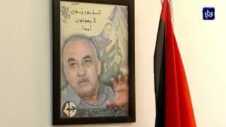 الاحتلال يضاعف من اعتداءاته وإجراءاته القمعية بحق الشعب الفلسطيني -(23-6-2019)
