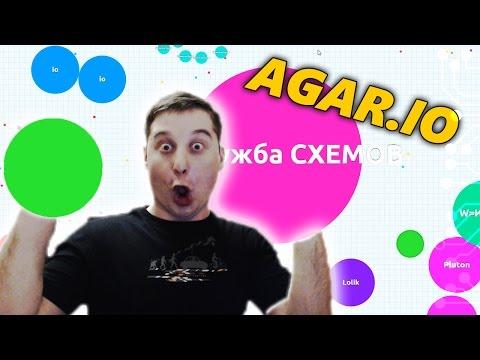 Командная игра в Agar.io