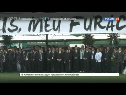 В Бразилии похоронили футболистов Chapecoense, погибших в авиакатастрофе