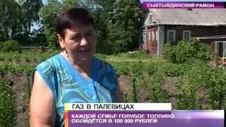 ВН «Газ в Палевицах» 5 июля 2013