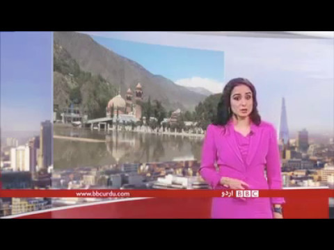 BBC Report at Chitral After Towhine Risalat Situation