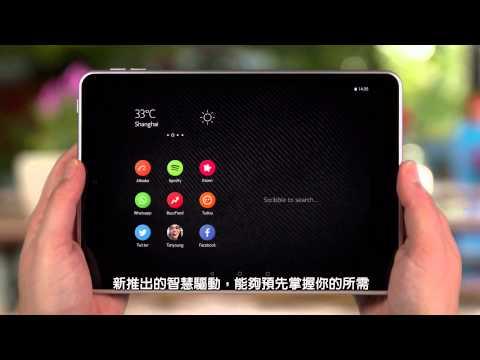 Nokia N1官方產品影片