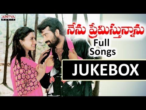 Nenu Premisthunnanu Telugu Movie Songs Jukebox || J.D.Chakravarthy, Rachana