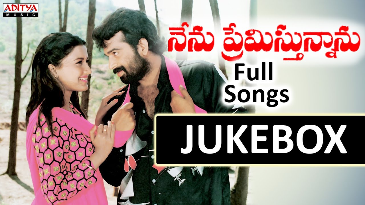 Download Jay Jay 2003 Tamil movie mp3 songs