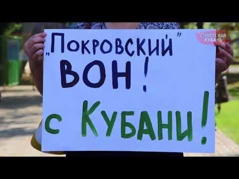 «Покровский» и крепостные. Жители Кубани восстали против ростовского сельхозконцерна.