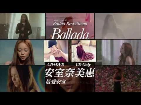 """安室奈美惠 Ballada 最愛安室 15""""廣告 繁體中文版"""