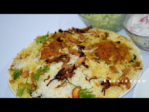 തലശ്ശേരി സ്പെഷ്യൽ മീൻ ബിരിയാണി | Thalassery Fish Dum Biriyani | Thalassery Special Meen Biriyani