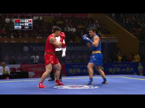 Sanshou Sanda 2016 World Cup Semi Finals China vs Kazakhstan 80 Kg Men