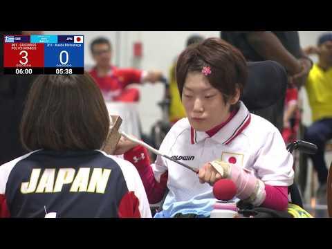 Kansas City Open BC3 JPN Kaede Matsunaga vs GRC Grigorios Polychronidis 2017 09 27