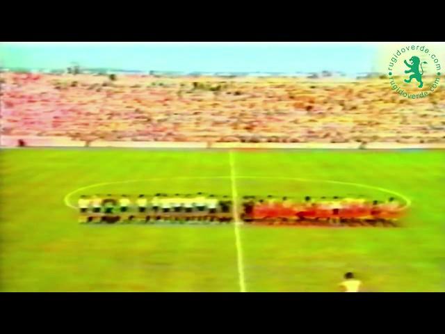 Aves (1-2) Sporting, 1985/86 CN - 2ª Jornada