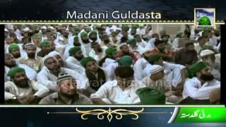 Golden Words - 27 Rajab Ki Fazeelat by Maulana Ilyas Qadri