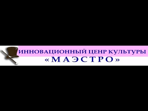 Александр Сергеевич Пушкин. Драматические произведения