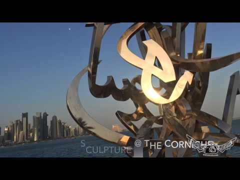 Intercontinental Doha City Qatar